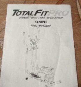 Эллиптический тренажер TotalFitPro Omni