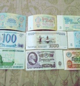 Банкноты СССР, молодая Россия
