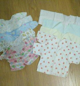 Пакет вещей для новорожденного на первое время