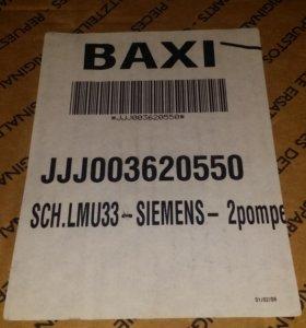 Baxi 3620550 (jjj003620550)