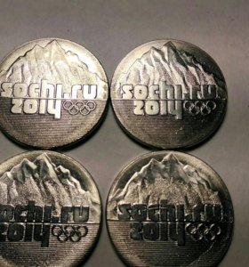 Монеты 25 рублей сочи 2014 г.