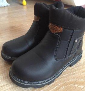 Зимние ботинки(торг)