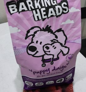 Barking Heads для щенков и молодых собак 2 кг
