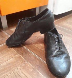 Туфли для бальных танцев,стелька 25 см