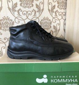 Зимние ботинки НОВЫЕ 43 размер