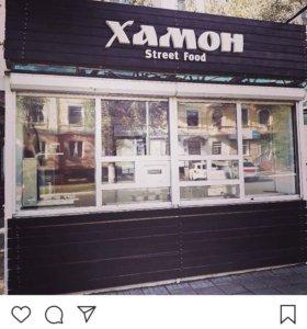 Готовый бизнес , ХАМОН street food