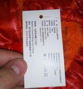 Одежда для собак из китая, ещё есть носочки