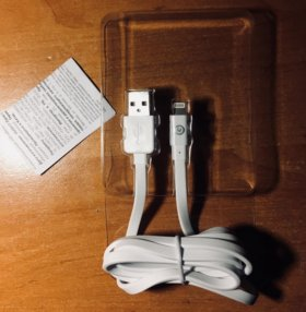USB для iPhone, IPad