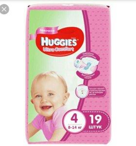 Huggies Трусики 4