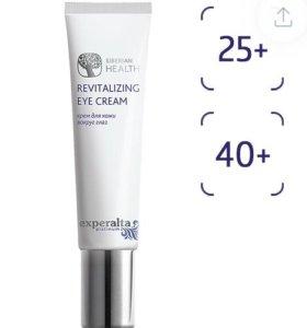 Крем для кожи вокруг глаз—Experalta Platinum