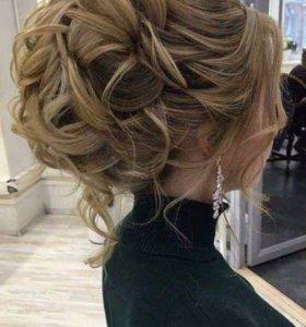 Мастер - парикмахер