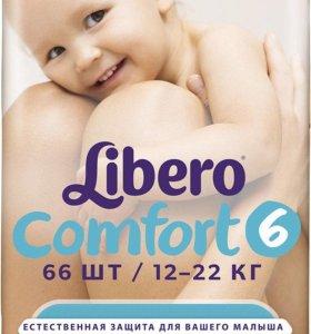 Либеро Комфорт 12-22 кг 66 шт