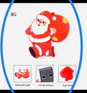 Новая Флешка Дед Мороз 8 гб