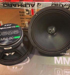 Alphard Machete MM-80
