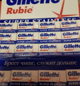 Лезвия Gillette Rubie super stainless