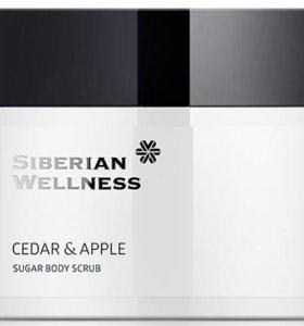 Сахарный скраб для тела Кедр & яблоко—SPA Collec