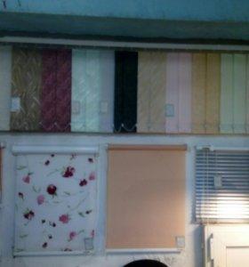 Ремонт окон, москитные сетки,жалюзи,замена резины