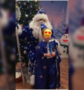 Новогодний костюм звездочета