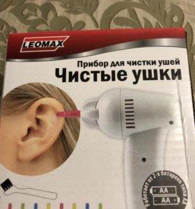 Прибор для чистки ушей