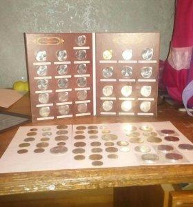 Монеты Бородино.