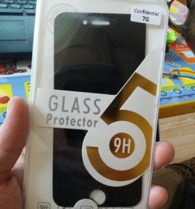 Защитное стекло на iPhone 7 конфиденциальное