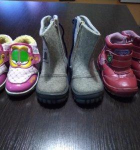 Детские валенки, ботинки