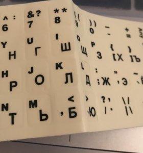 Флуоресцентные наклейки на клавиатуру