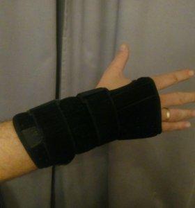 Ортез ( бандаж) на руку