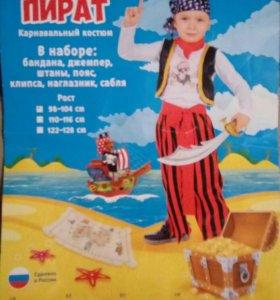 """Карнавальный костюм """"Пират"""""""