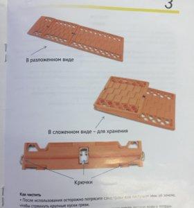 Противобуксовочные ленты Сэнд-траки