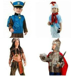 Костюмы карнавальные для мальчик
