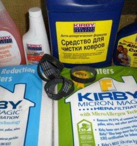 Расходные материалы для пылесосов Кирби(Kirby)