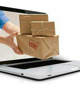 Создание Интернет проектов и продвижение бизнеса