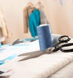 Мастер по пошиву и ремонту одежды