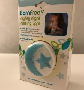 Ночник born free