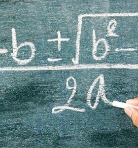 Репетитор по математике для школьников 1-11 кл.