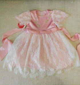 Платье детское НОВОЕ нарядное на девочку