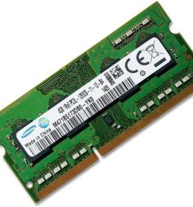Оперативка 4 Gb РС 12800 для ноутбука