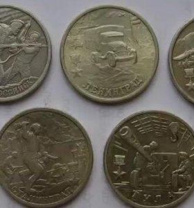 Юбилейные монеты номиналом 2₽ 2000года