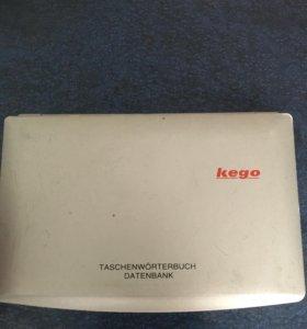 Электронный переводчик Kego.