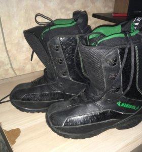 Ботинки и крепления