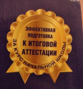 Логопед на дому