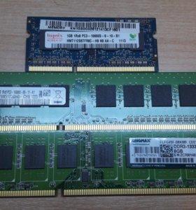 Оперативная память DDR3 1GB 4 GB 8 GB 1333Гц