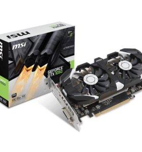 MSI nVidia GTX 1050 dual os