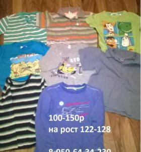 футболки на 4-6 лет