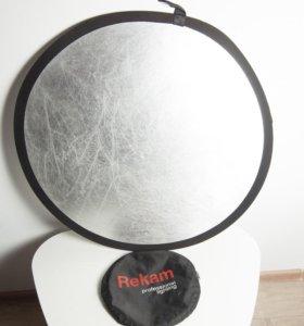 отражатель диаметр 80 см