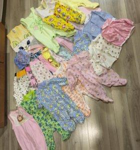 Пакет вещей на новорождённого