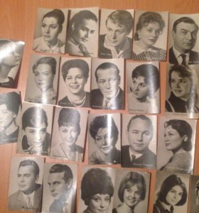 Открытки с изображением актеров
