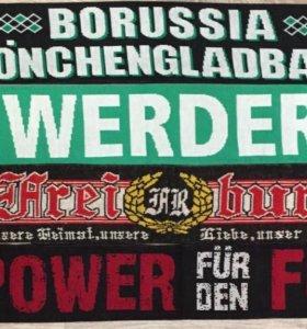 Немецкие футбольные Шарфы