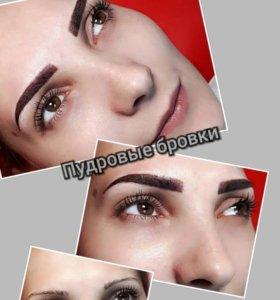 Перманентный макияж ( брови,веки,губы)